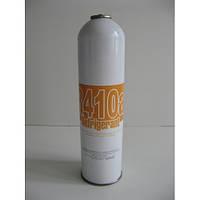 Фреон 410а (1000 граммов)