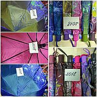 Женский зонтик качественный оптом и в розницу
