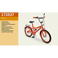 """Детский Велосипед 20"""" Mercedes-Benz , оранжевый"""