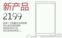 2 апреля 2014 года Xiaomi может представить новинку на MIUI V6