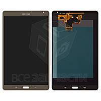 Дисплей для планшета Samsung T700 Galaxy Tab S 8.4, (версия Wi-Fi), бронзовый, с сенсорным экраном