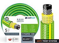 Поливочный шланг GREEN ATS