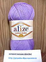Летняя пряжа (50%-хлопок,50%-акрил) Alize cotton  beby soft 547 (лиловый)