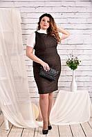 Женское  Платье  больших размеров 0467 (НА ГОЛЬФИКЕ 0473-1 ОТДЕЛЬНО) (42-74)