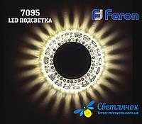 Встраиваемый светильник Feron 7095 с LED подсветкой