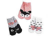 Детские носки, Lupilu, фото 1