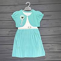 Детское Платье нарядное с болеро для девочек оптом р.5 лет