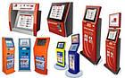 Подключение к системе приема платежей через сеть платежных терминалов, фото 4