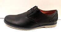 Туфли мужские Broni кожаные чёрные B0037