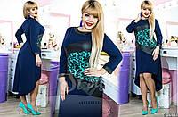 Стильное асимметричное платье с кожаными вставками и кружевом. Модель имеет широкую палитру оттенков.