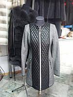 Куртка женская длинная