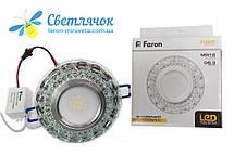 Светильник встраиваемый с LED подсветкой Feron 7095 под лампу Mr16, фото 3