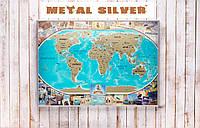 Скретч карта мира My Vintage Map в металлической раме