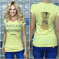 "Яркая футболка Турция ""Board"" желтый"