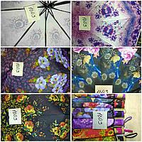 Зонтик женский в цветочный принт хорошего качества