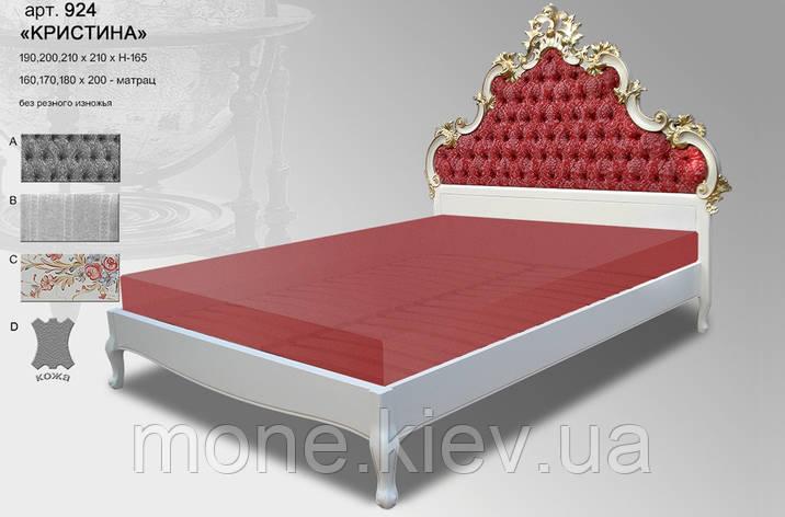 """Кровать """"Кристина 2"""", фото 2"""