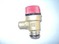 Предохранительный клапан 3 Бар