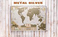 Античная скретч карта мира на английском языке в металлической раме