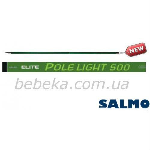 Телескопическое удилище SALMO Elite POLE LIGHT 500 (5501-500)