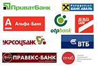 Пополнение карт, Оплата кредитов ПриватБанка через терминалы оплаты, фото 4