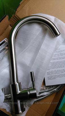 GLLR-0333 StSTEEL Смесительль для кухни комбинир-ый под Осмос_НЕРЖАВЕЙКА на Гайке-Globus Lux