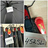 Зонт для мужчин хорошего качества