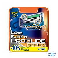 Лезвия Gillette Fusion ProGlide Power 4 шт. в упаковке
