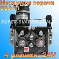 Механизм подачи проволоки SSJ-11 (4 ролика)  - 24В