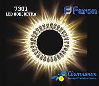 Встраиваемый светильник Feron 7301 с LED подсветкой