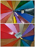 Яркий женский зонтик радуга хорошего качества