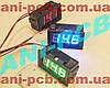 Вольтметр постоянного тока КВП-0,56
