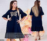 Платье 00382 /р1