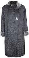 Женское зимнее пальто больших размеров