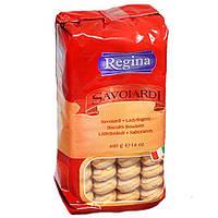 Печенье cавоярди Regina 400 г. Savoiardi