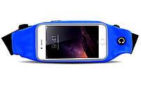 """Синий универсальный водонепроницаемый чехол-сумка на пояс для телефонов с диагональю до 5""""дюймов"""