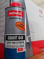Мовиль Novol для защиты от коррозии закрытых профилей кузова НОВОЛ Gravit 640/1л