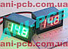 Вольтметр постоянного тока КГВП-0,56