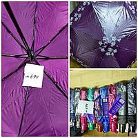 Зонт женский автомат в разных цветах