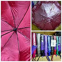 Зонт женский в разных цветах хорошего качества