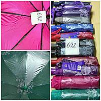 Женский зонтик автомат оптом и в розницу