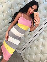 Элегантное женское летнее платье в полосочку, на бретелях, материал тонкий трикотаж