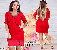 Платье 00384 /р1
