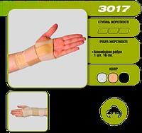 Бандаж (ортез) ну луче-запястный сустав Алком 3017 (Украина)