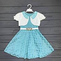 Детское Платье нарядное с болеро для девочек  р 3 года
