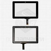 """Сенсорный экран для планшетов China-Tablet PC 7""""; Ainol Novo 7 Mif, Novo 7 Venus; Ergo Tab Venus, 7"""", 45 pin, емкостный, черный, (183*123 мм),"""