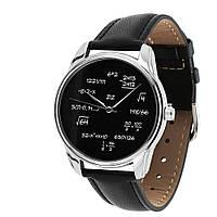"""Часы ZIZ """"Математика"""" (черный, серебро)"""