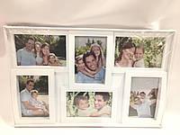 Мультирамка для 6 фотографий