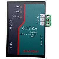SMARTGEN SG72A  Адаптер для ПК (USB <-> RS232,RS485,LINK)