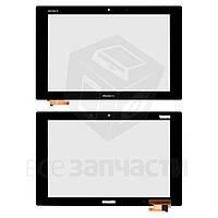 Сенсорный экран для планшета Sony Xperia Tablet Z2, черный, тип 1, #54.20015.524