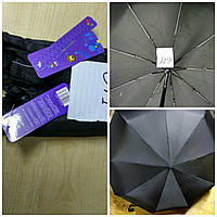 Зонтик черного цвета автомат оптом и в розницу